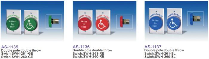 push-switch
