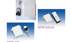 WPB Series リモートスイッチセット