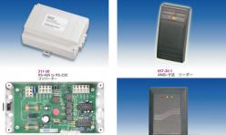 アクセスコントロール DM-CA-Keyprox Plus