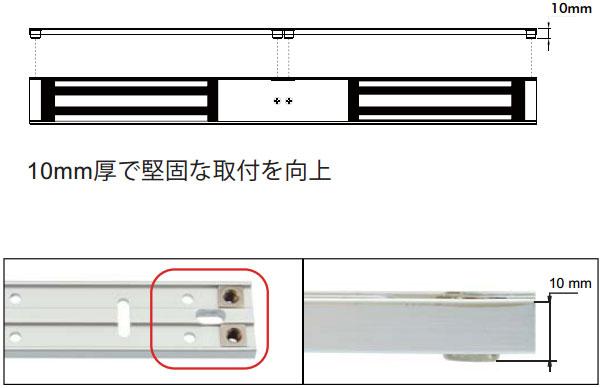 GEM-D800(新型の取付プレート)