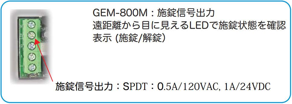 GEM-800M
