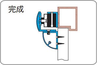 LZ-GEM-800AU(取付完成)