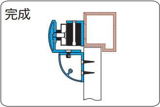 LZ-GEM-D800AU(取付完成)