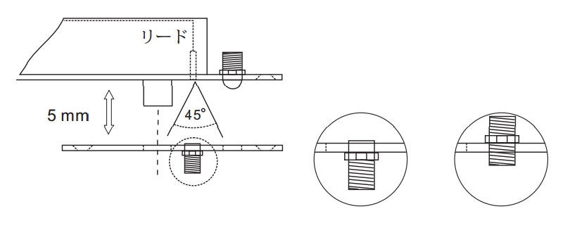 調整式センサー