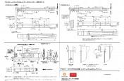 設計製作ガイド アシストスイングH.D.(大型)
